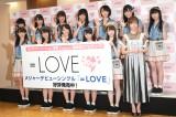 メジャーデビューイベント前囲み取材に出席した=LOVEと指原莉乃(前列右) (C)ORICON NewS inc.