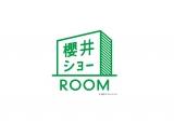 日立アンプライアンス新CM『櫻井ショーROOM』シリーズがスタート