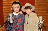 西川貴教と末吉秀太(AAA)のコラボ曲解禁