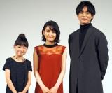 NHK連続テレビ小説『わろてんか』第1週試写会に出席した(左から)新井美羽、葵わかな、松坂桃李 (C)ORICON NewS inc.