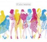 Perfumeの24thシングル「 If you wanna」完全生産限定盤