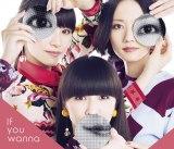 Perfumeの24thシングル「 If you wanna」初回限定盤