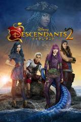 ディズニー映画の悪役の子どもたちが主人公のオリジナル・ムービー『ディセンダント2』10月21日、ディズニー・チャンネルにて日本初放送(C)Disney