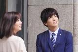 岩田剛典『世にも奇妙』初主演