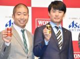 アサヒ飲料『WONDA新CM発表会』に出席した(左から)澤部佑、劇団ひとり (C)ORICON NewS inc.