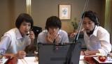 ドラマ『僕たちがやりました』第6話 (C)関西テレビ