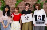 (左から)向井地美音、高橋みなみ、小嶋陽菜、加藤玲奈