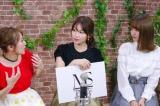 「Mama&Son」所属する新メンバーとして発表された加藤玲奈(右)