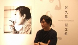 9月23日放送のETV特集『いきものがかり水野良樹の阿久悠をめぐる対話』より(C)NHK