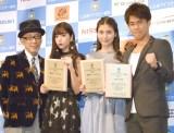 (左から)テリー伊藤、藤田ニコル、橋本マナミ、武井壮 (C)ORICON NewS inc.