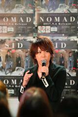 マオ=原宿でアルバム発売イベントを開催したシド Photo by:飯岡拓也