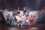 ミュージカル『美少女戦士セーラームーン』の最終章『美少女戦士セーラームーン -Le Mouvement Final-(ル ムヴマン フィナール)』が開幕