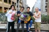(左から)間宮祥太朗、窪田正孝、葉山奨之、今野浩喜(C)関西テレビ