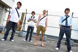関西テレビ・フジテレビ系ドラマ『僕たちがやりました』第9話の劇中カット(C)関西テレビ