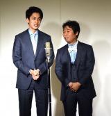 初漫才を披露した大野拓朗(左)と前野朋哉によるお笑いコンビ・潮干狩り (C)ORICON NewS inc.