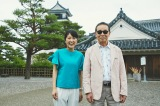 高知城の天守にのぼったタモリが気付いた意外な事実とは?(C)NHK