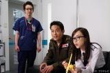 左から2人目がドクターヘリのパイロット・早川正豊(伊藤祐輝)