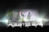 オープニングで新曲「全員集合」を披露するKICKKICK THE CAN CREW(撮影:岸田哲平&中河原理英)