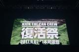 KICK THE CAN CREW「復活祭」の模様(撮影:岸田哲平&中河原理英)