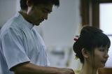 yonigeの「ワンルーム」から着想を得たショートフィルム『点』