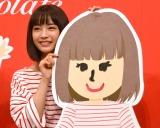 広瀬すず(似顔絵は松井愛莉作)=ロッテ『ガーナ』新CM発表会 (C)ORICON NewS inc.