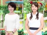 大橋未歩アナウンサー(左)の後任として、中途採用の竹崎由佳アナウンサーに決定(C)テレビ東京