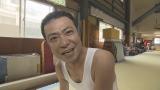 テレビ朝日系『中山秀征の究極ハウス』で35年ぶりにバク転を披露した中山秀征