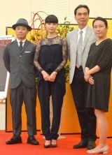 (左から)三宅弘城、宮崎あおい、長塚京三、大森美香氏 (C)ORICON NewS inc.