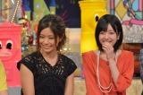 (左から)安枝瞳、須藤凜々花 (C)読売テレビ