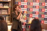 著書『身の丈に合った服で美人になる』発売記念イベントを開催したスタイリスト・小山田早織氏