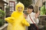 NHKのコント番組『LIFE!』と連続テレビ小説『ひよっこ』がコラボ(C)NHK