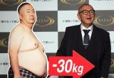 30キロの減量に成功し、ライザップ新CM発表会見に登場した松村邦洋 (C)ORICON NewS inc.
