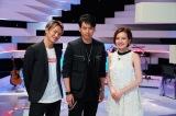 新音楽番組『LOVE or NOT♪』初回放送(左から)今市隆二、山下健二郎、ベッキー