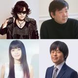『オールナイトニッポンPremium』1月から3月のパーソナリティーに就任した(上段左から)Toshl、鴻上尚史(下段左から)miwa、バカリズム