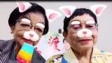 TBS系長寿ドラマ『渡る世間は鬼ばかり』初の3時間スペシャル(後8:00)を前に公式ツイッターで石井ふく子&橋田壽賀子のSNOW画像をアップ (C)TBS