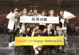 AAAのデビュー12周年記念を篠原涼子らが祝福(9月14日=東京ドーム)
