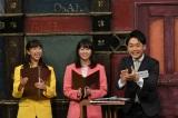 収録の模様(C)関西テレビ
