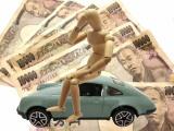リスク細分型とは? 自動車保険料がどのように決まるのか紹介