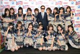 AKB48、透け感のある新衣装