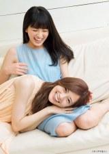 """白石麻衣&大園桃子の""""夏デート"""""""