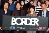 """遠藤憲一、小栗旬の""""死んだ目""""の演技を絶賛 『BORDER』再始動"""