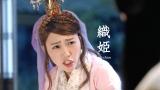 織姫が金太郎の勝手な行動に激怒 (17年09月22日)