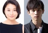 小池栄子×吉沢亮、初共演ドラマでオール香港ロケ「興奮しています」