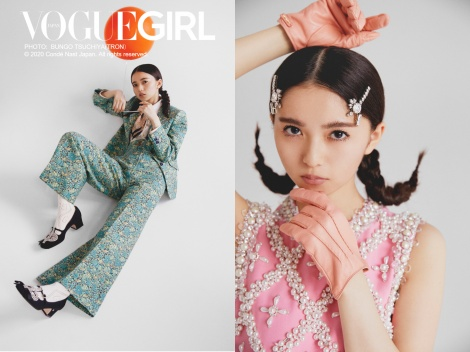 『VOGUE GIRL』に登場した乃木坂46・齋藤飛鳥 PHOTO:BUNGO TSUCHIYA (TRON) (C) 2020 Conde Nast Japan. All rights reserved.