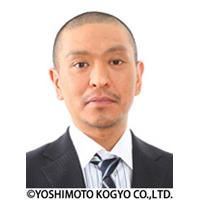 南波次郎/松本人志