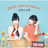 Radio time predator