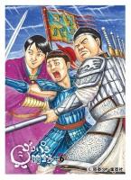 ゴリパラ見聞録 DVD Vol.6