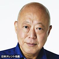 六平直政 | ORICON STYLE
