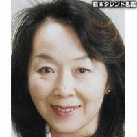 滝沢久美子