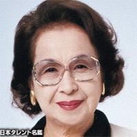 丹阿弥谷津子